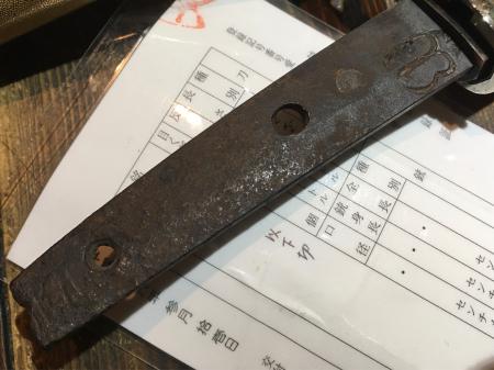 陸軍将校用旧型軍刀(本身入る登録証付)_a0154482_18411724.jpg