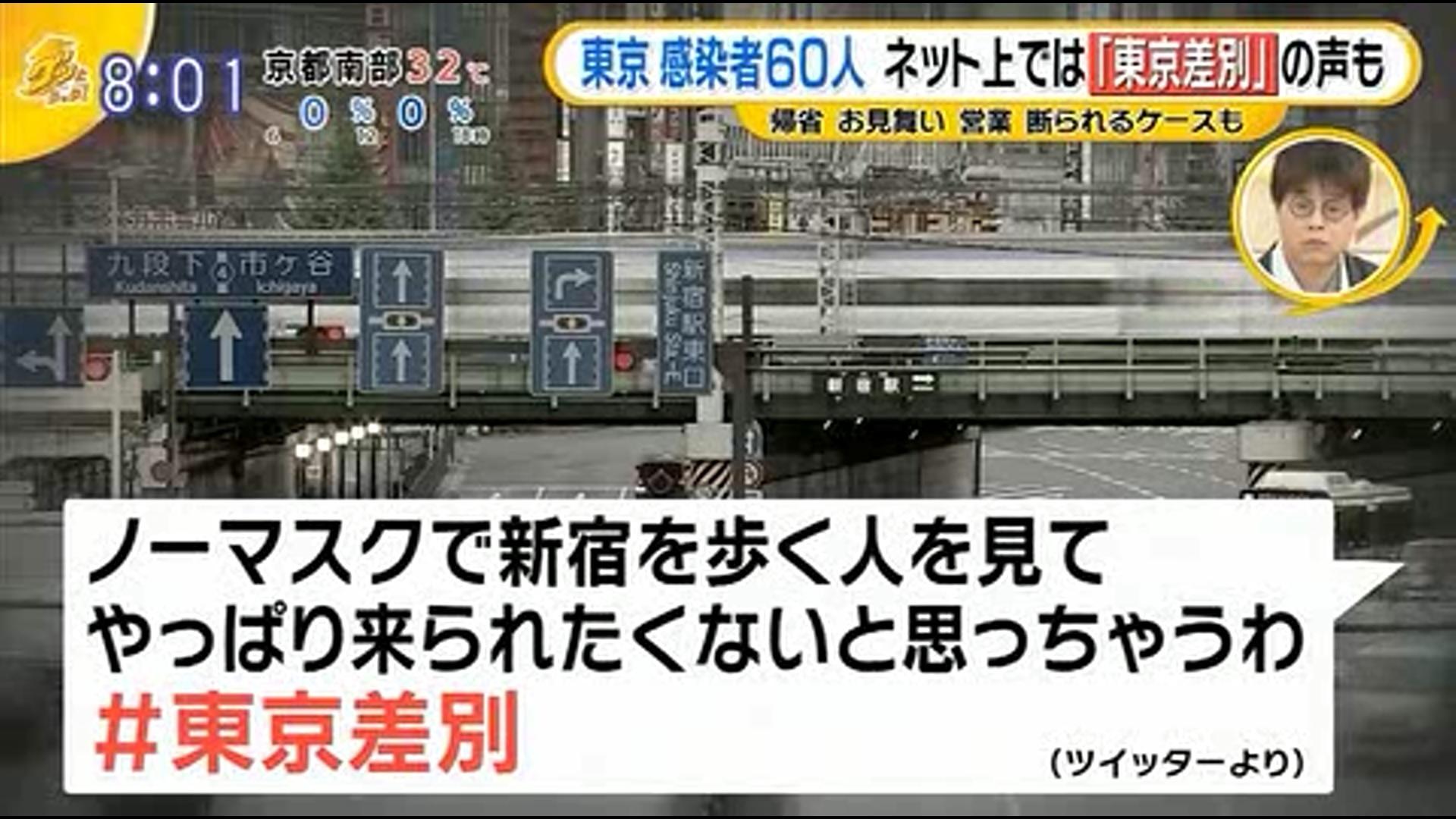韓国の反日感情悪化は日本のマスゴミのせいでしょ_d0044584_10060979.jpg