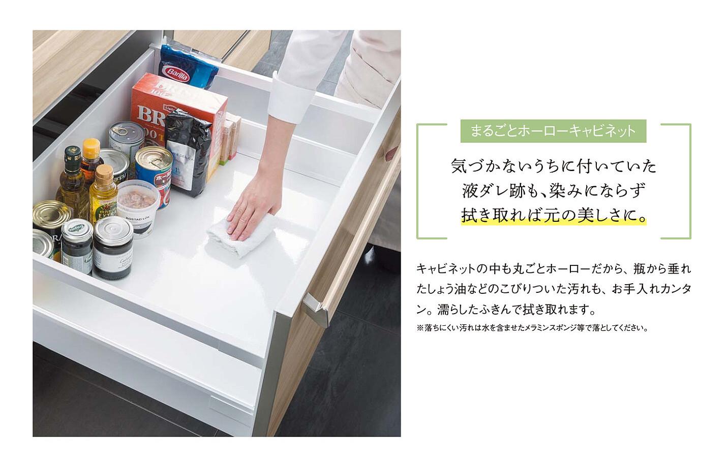 イベント情報 ~タカラスタンダードショールーム相談会~_e0190287_20343040.jpg