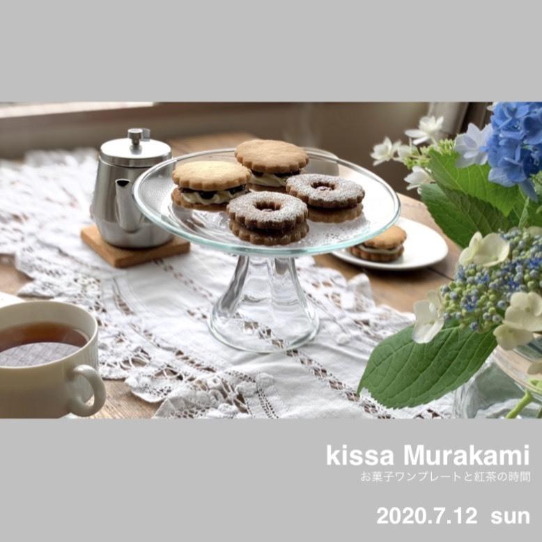 7月12日 kissa Murakami_d0108589_20415404.jpeg