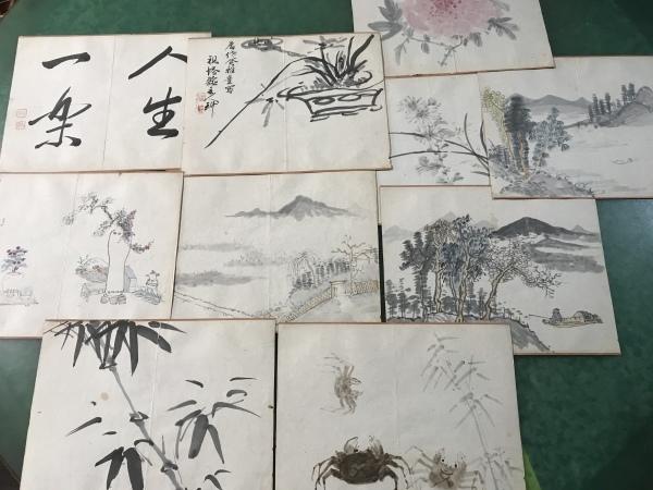 竹と笹の絵 - 青山ぱせり日記