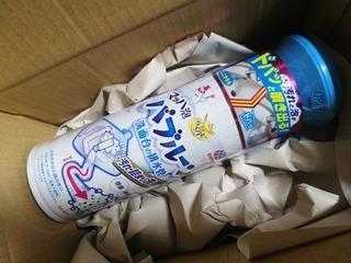 「アース製薬  らくハピ マッハ泡バブルーン 洗面台の排水管」_f0391490_01335433.jpg
