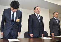 益田市長選挙_e0128391_09045533.jpg