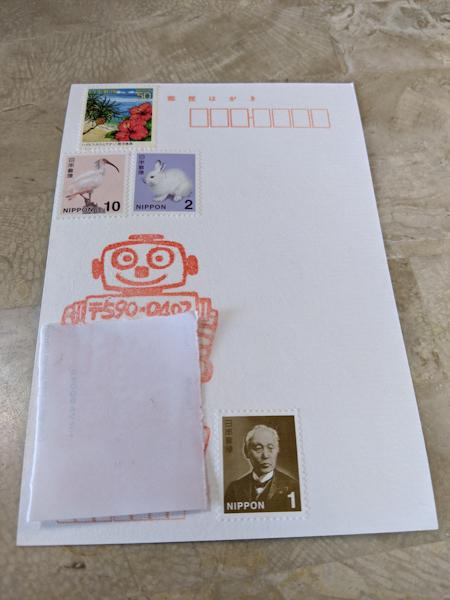 3円切手の復活を!_a0030594_22352712.jpg