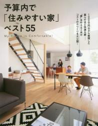 緑区A邸が建築本の裏表紙に!_b0183404_16373837.jpg
