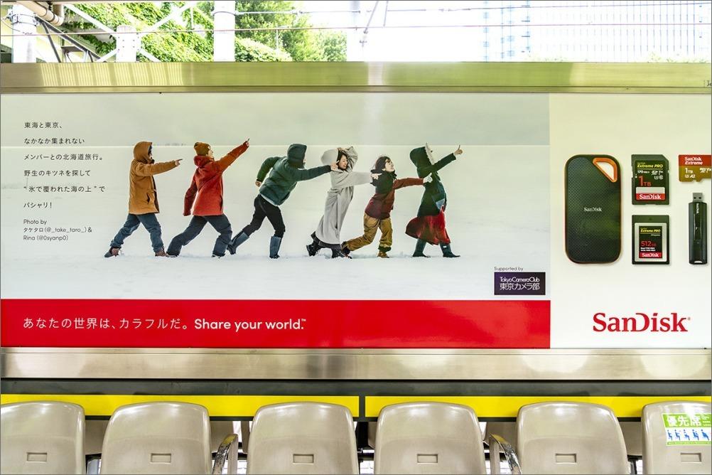 ひとつの広告だけど…  東京Step3_19  6月30日(火) 6961_b0069507_04201617.jpg