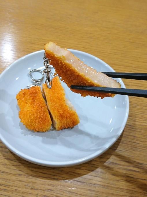 阪神ファン 必見?! 『 it`s 勝 Time!』 トンカツ・キーホルダー_e0142313_20254972.jpg