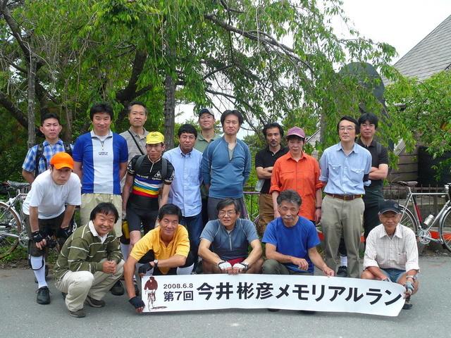 第七回 今井デイー 杖 突 峠 (2008年6月8日)_b0174217_09482540.jpg