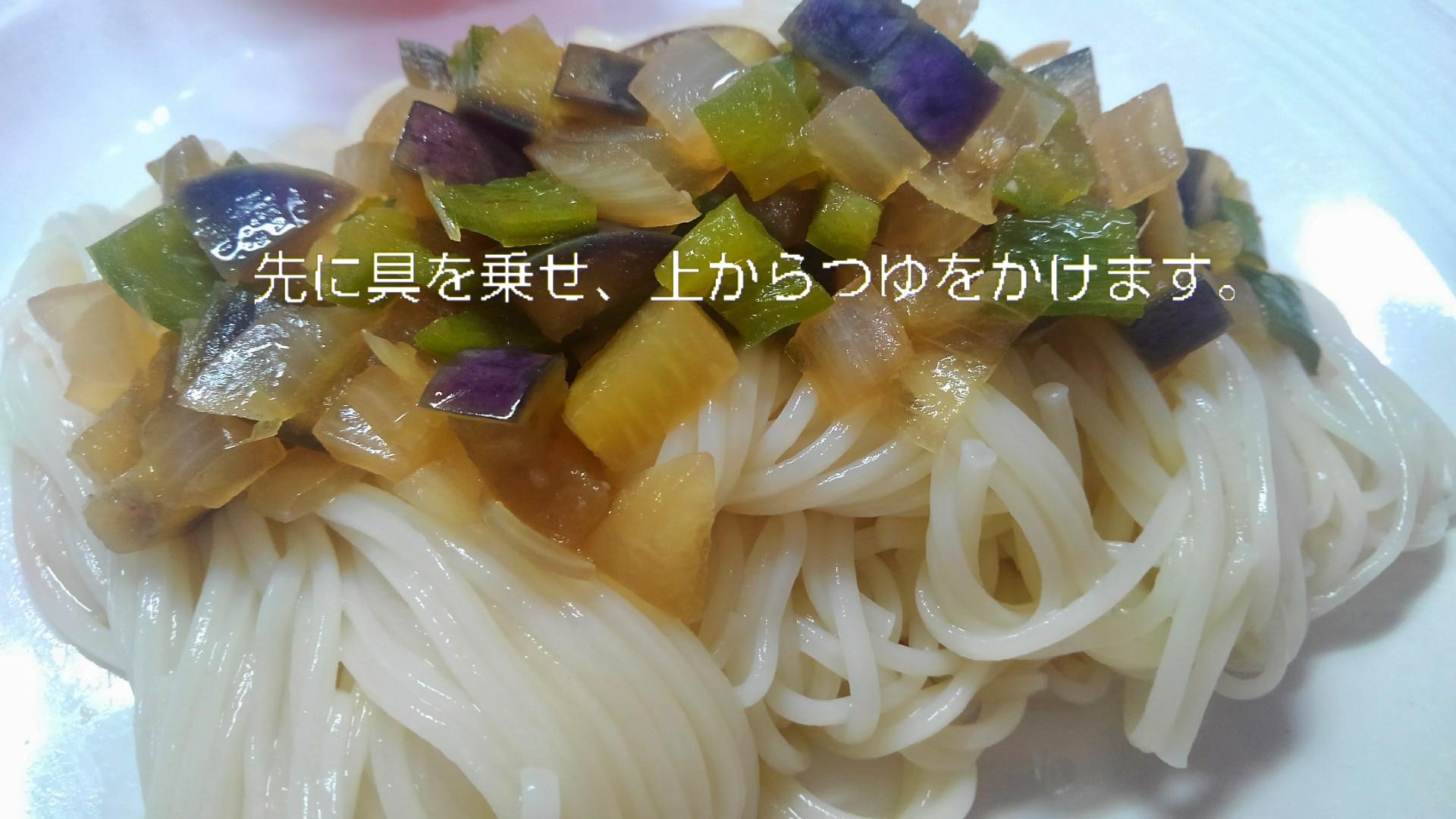 半田素麺、文士の真似スタイル_b0339522_05074940.jpg