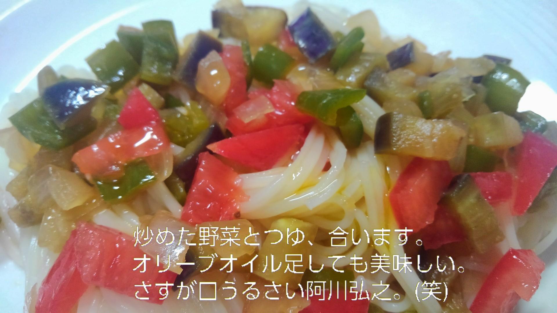 半田素麺、文士の真似スタイル_b0339522_05082396.jpg