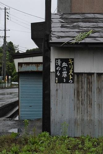 屋根に菖蒲と蓬_c0299631_00051326.jpg