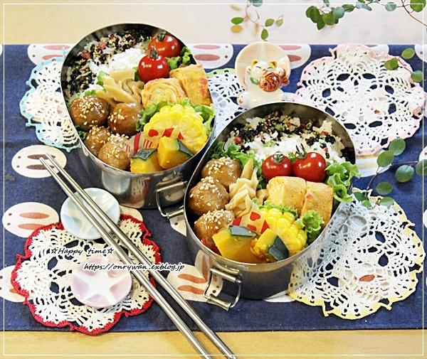 肉団子弁当とバゲット修行♪_f0348032_15385501.jpg