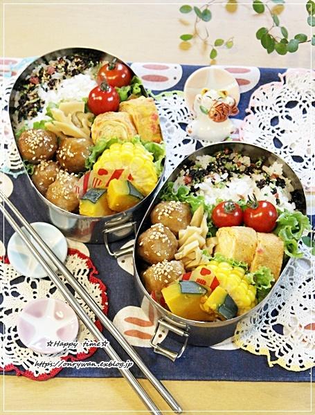 肉団子弁当とバゲット修行♪_f0348032_15390507.jpg