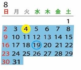 7月〜9月の営業日について_f0206733_15161123.jpg