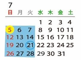7月〜9月の営業日について_f0206733_15162167.jpg