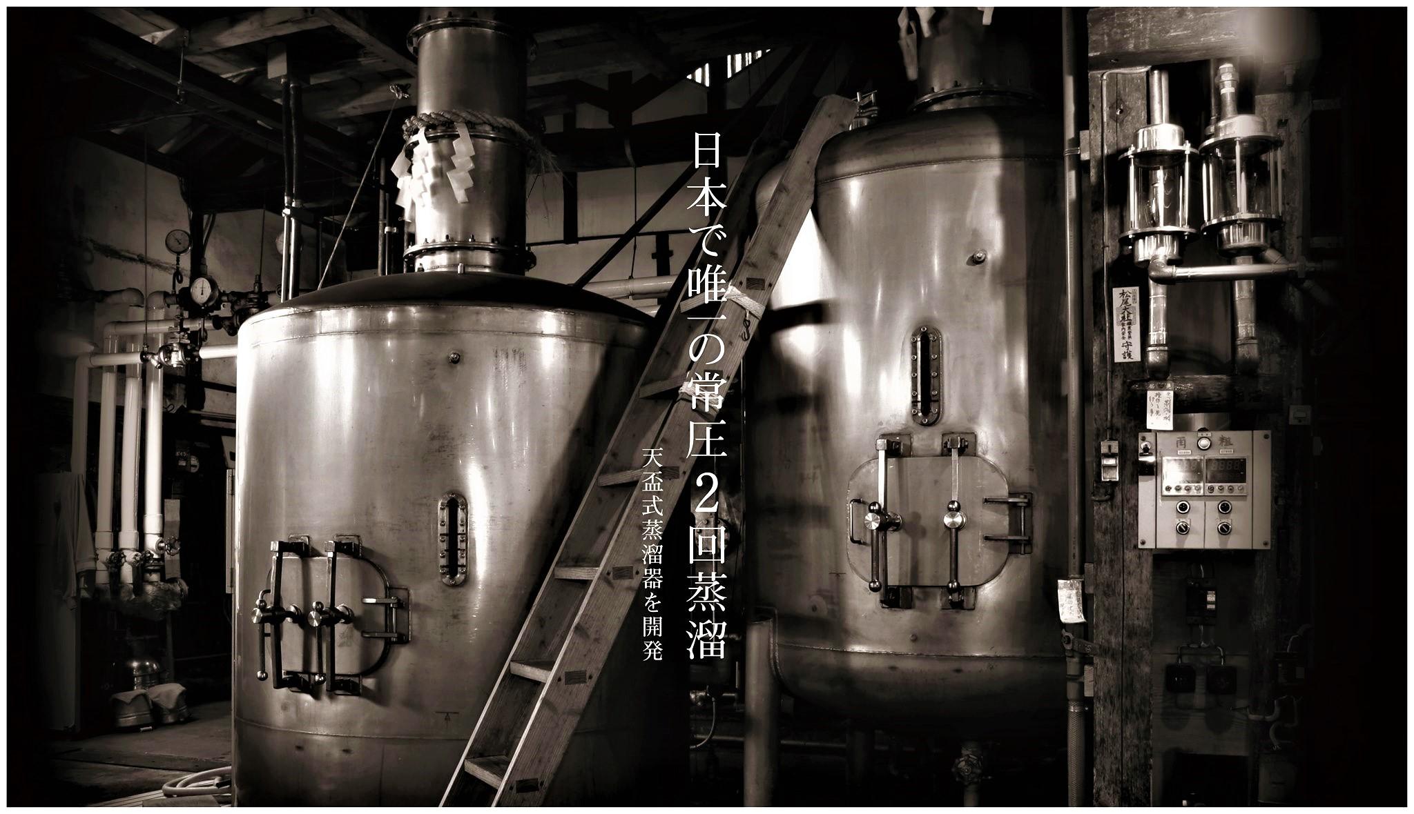 【麦焼酎】クラフトマン多田✨スパニッシュ オレンジ 特別限定蔵出し 2020ver🆕_e0173738_1938476.jpg