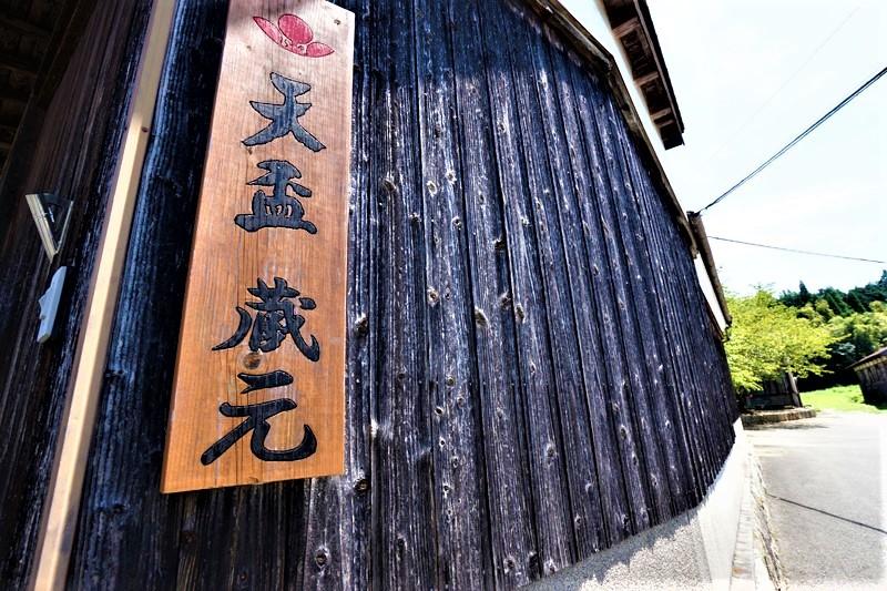 【麦焼酎】クラフトマン多田✨スパニッシュ オレンジ 特別限定蔵出し 2020ver🆕_e0173738_1950640.jpg