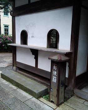 郵便局の窓 府中(東京)_e0098739_14353989.jpg