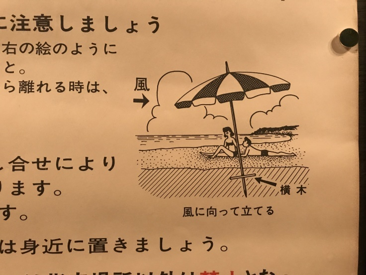 勝五郎下半期 〜来るぞ夏の繁忙期〜_d0386342_17443240.jpg