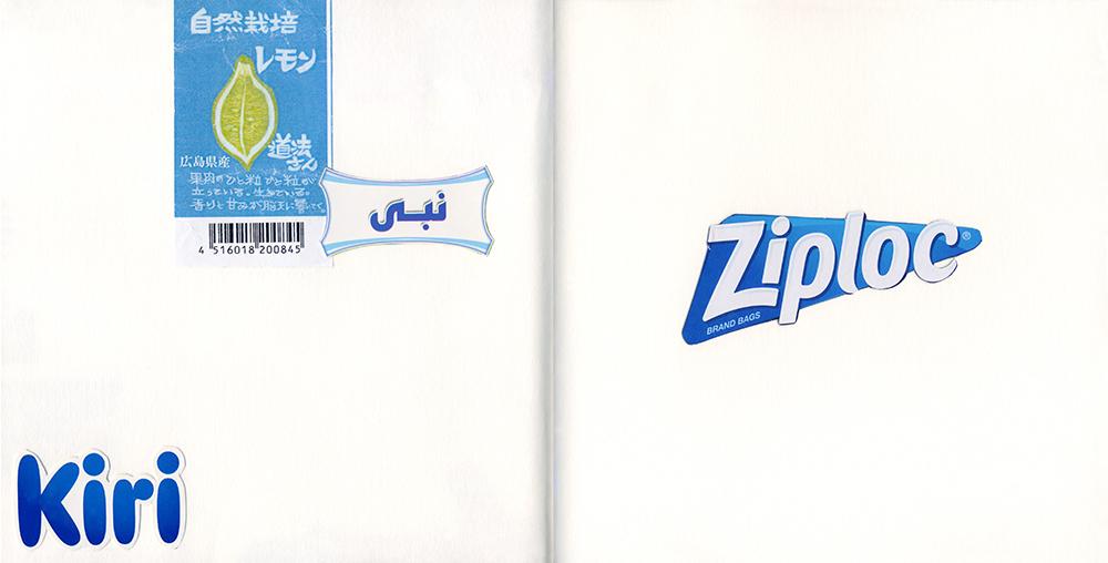 """【NEW】生活感分布調査\""""帖\"""" 2:p.06-p.07「Blue type_A」#1_d0018646_22182873.jpg"""