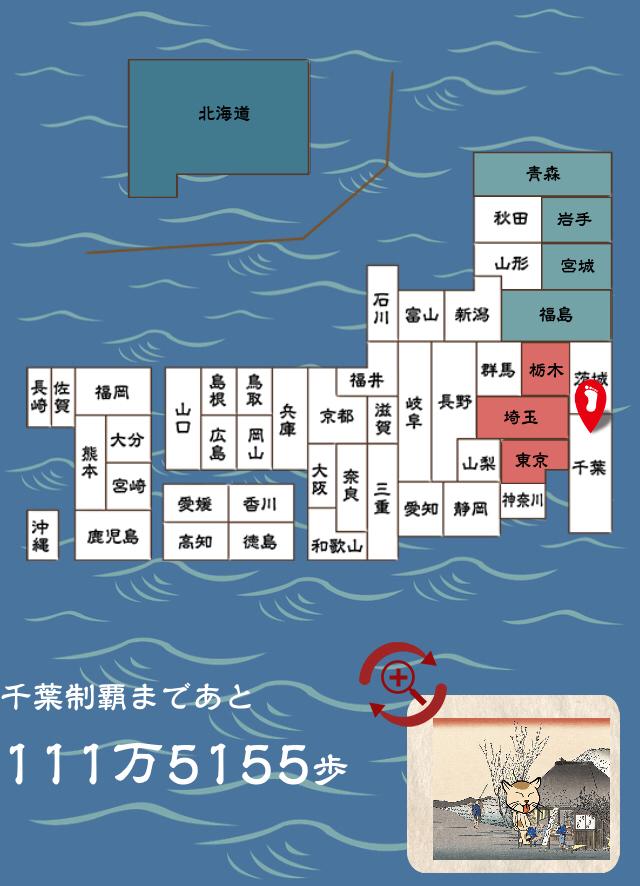 いつの間にか北海道制覇☆_f0183846_08031680.jpg