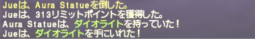 Kirin(Kouryu)への道 ~白虎~_e0401547_20070219.png