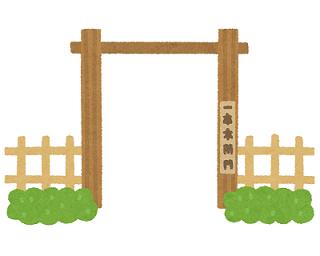 Kirin(Kouryu)への道 ~白虎~_e0401547_20203761.png