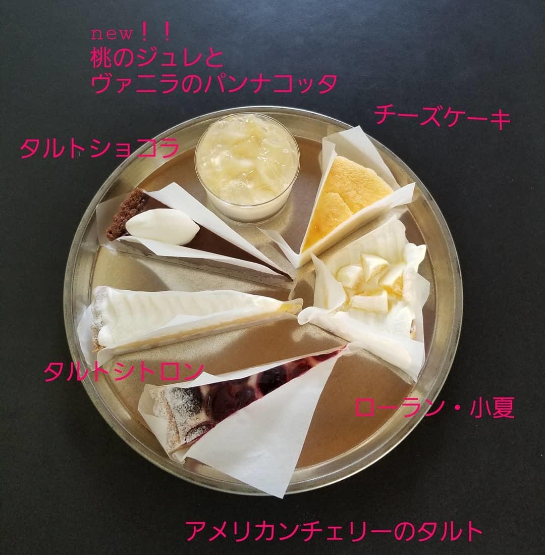 今日からのケーキのラ..._a0121154_11525813.jpg