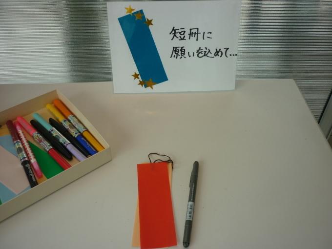 七夕_b0268364_14064408.jpg