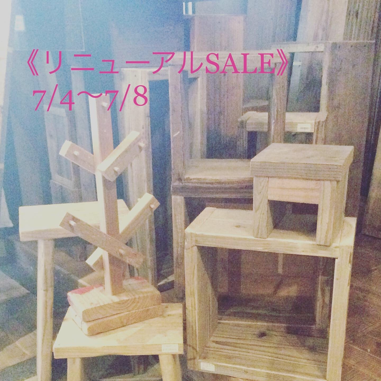 【サンプルSALE-家具-】【リニューアルSALE-雑貨・小物-】のお知らせ_d0237564_15025612.jpg