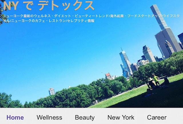 【オンライン美人塾・触覚編】動画販売のお知らせ!_c0194065_21361733.jpg