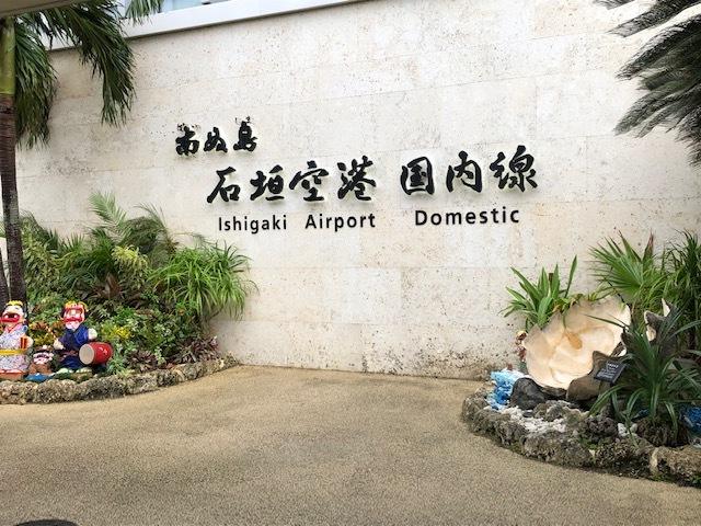 そうだ!沖縄へ行こう♪ 石垣島・宮古島ツアーのお知らせ  _e0184067_17545859.jpg
