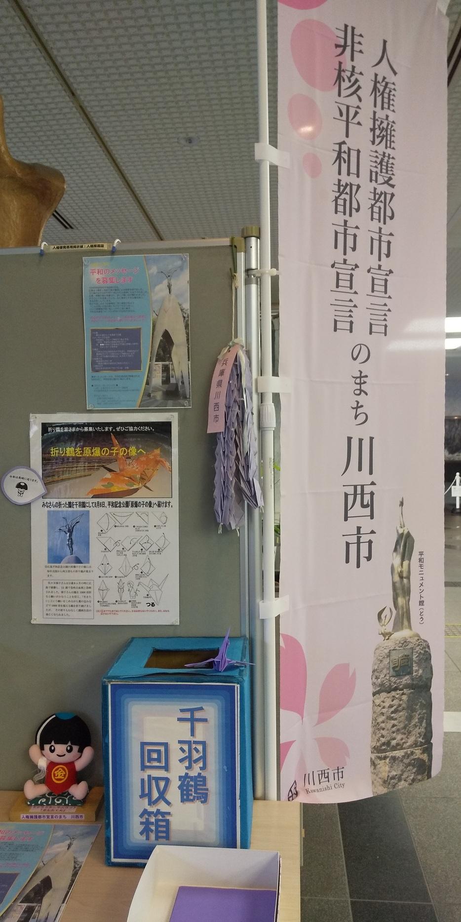 😊 7月臨時議会が行われます 📝 市役所ロビーで平和・核兵器廃絶の署名 👍️7月7日国民平和大行進 🌝_f0061067_23372539.jpg