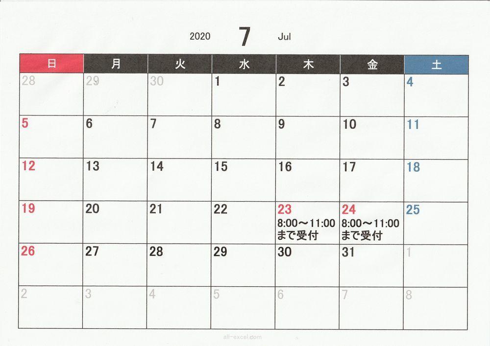 7月のお知らせ_c0234975_14500641.jpg