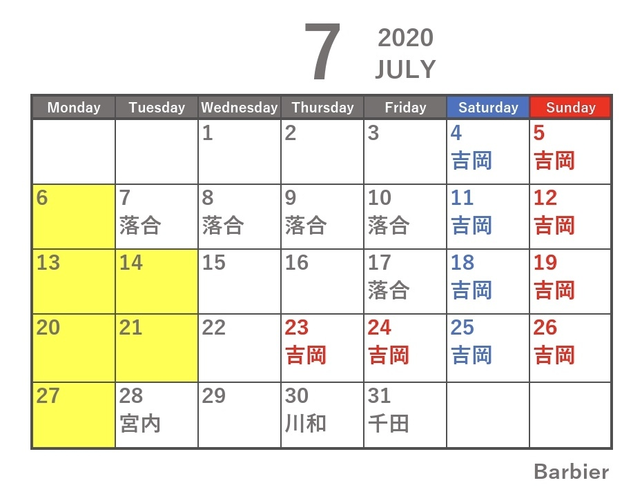 7月カレンダー_c0154879_11240477.jpeg