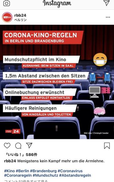 ベルリン・ブランデンブルク州で映画館再開に際した規則。_c0180686_15404052.jpeg