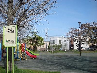 新川まきばを歩く-公園で知る昔の地名-(2)_f0078286_10543707.jpg