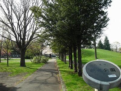 新川まきばを歩く-公園で知る昔の地名-(2)_f0078286_10552514.jpg
