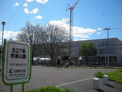 新川まきばを歩く-公園で知る昔の地名-(2)_f0078286_11145995.jpg