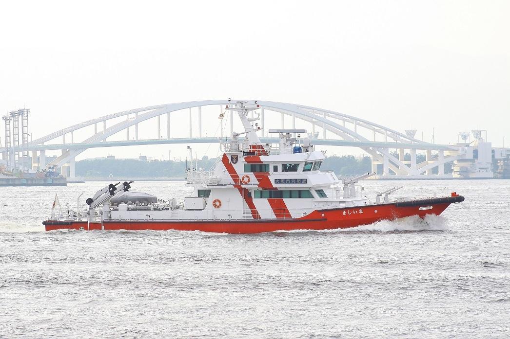 大阪港で見た船舶9~消防艇「まいしま」~ : 適鉄~4th~