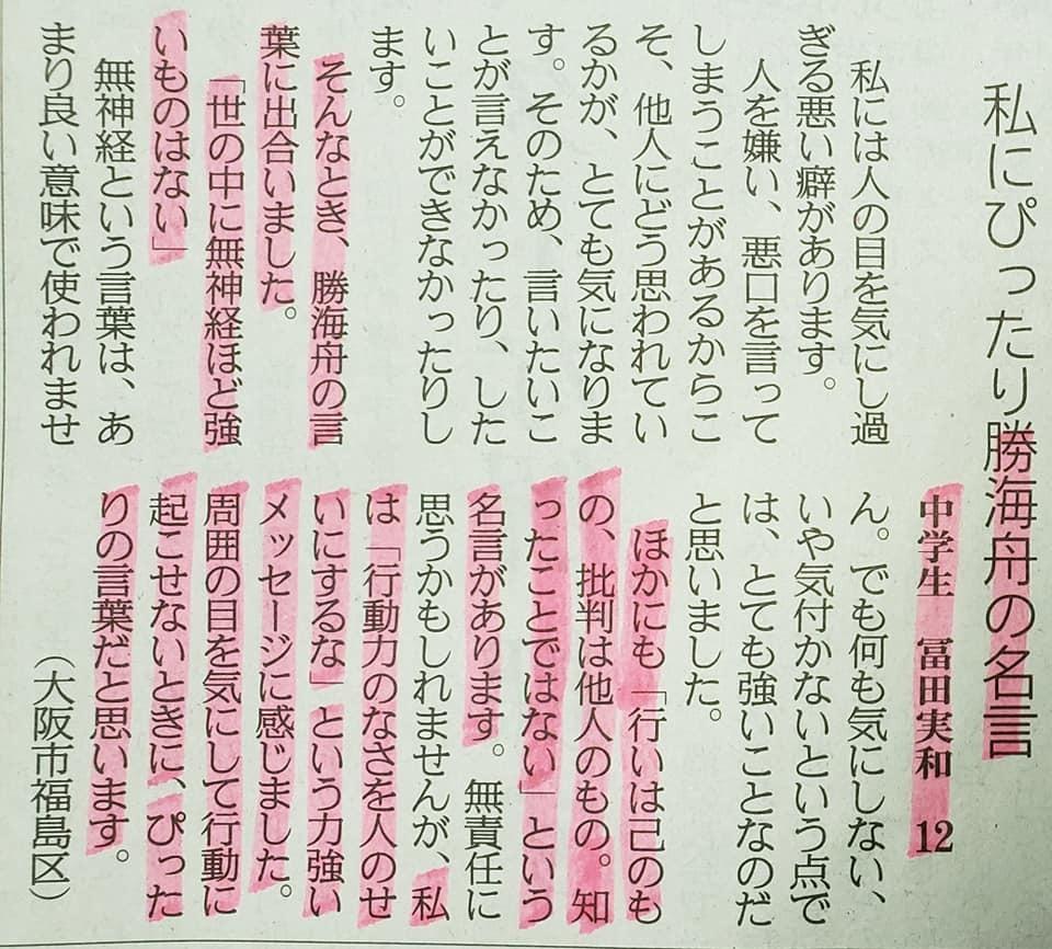 後少しの辛抱です!頑張れ日本!_c0186691_17294193.jpg