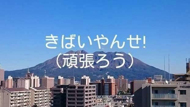 後少しの辛抱です!頑張れ日本!_c0186691_17313068.jpg