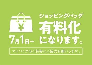 秋物入荷しております!【米子店】_e0193499_11561445.jpg