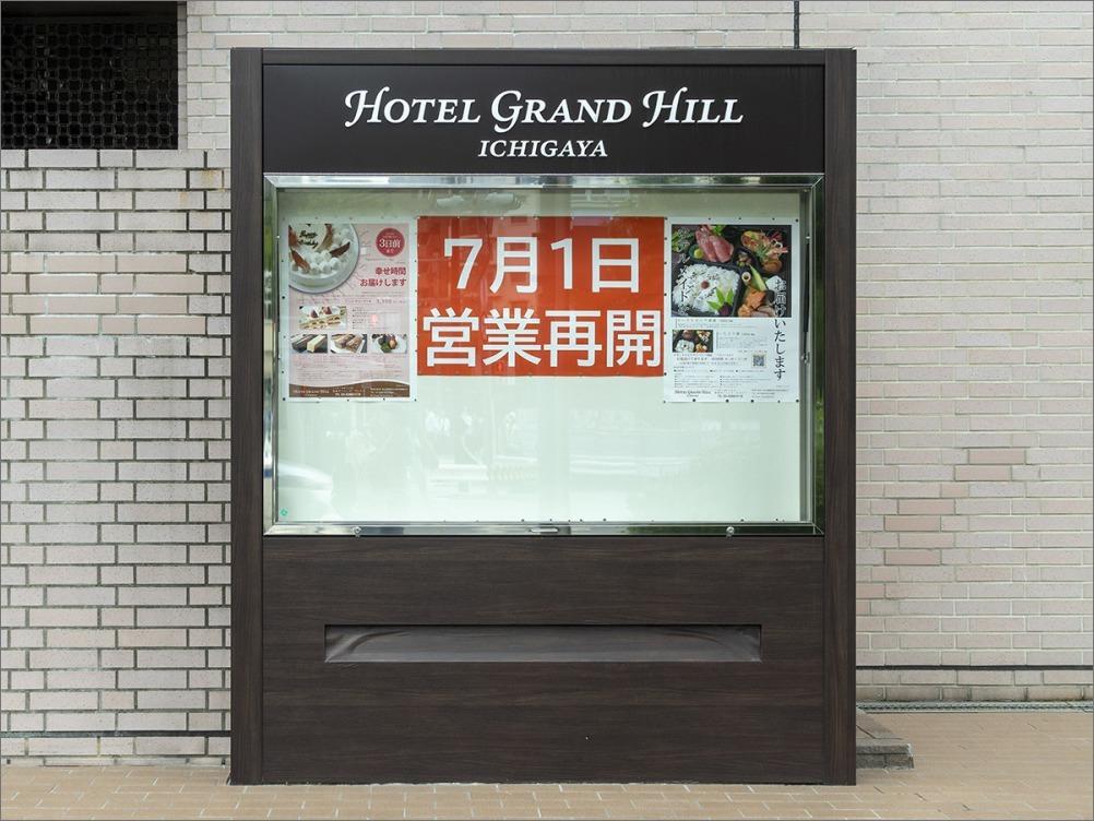 オジサンの聖地 東京Stepは終了していたのです。 7月1日(水) 6962_b0069507_04054811.jpg