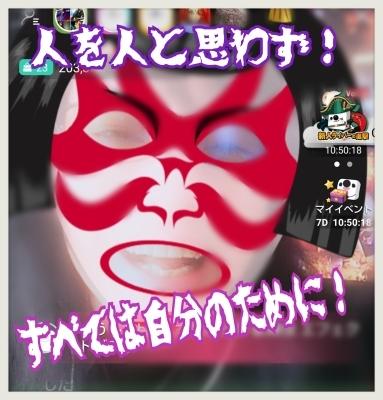 ラジオばってん~(^^;   「くるナイ」写真館たい~!_b0183113_13534017.jpg