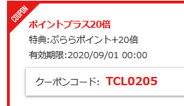7/3-4 ひかりTVショッピングd払いで最大15%還元!!10%分は上限無し_d0262326_18231496.png