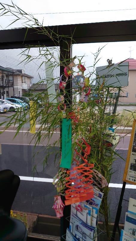 石田自動車さんから七夕セットをいただきました。_b0237229_18443312.jpg