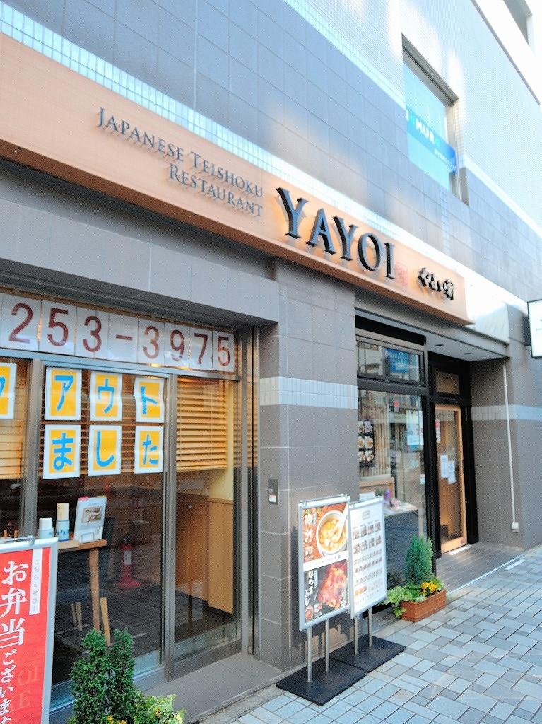 ある風景:Isezakicho,Yokohama@Jun 2020 #2_c0395834_22412219.jpg