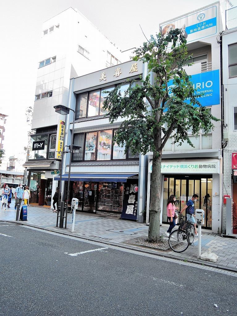 ある風景:Isezakicho,Yokohama@Jun 2020 #2_c0395834_22412247.jpg