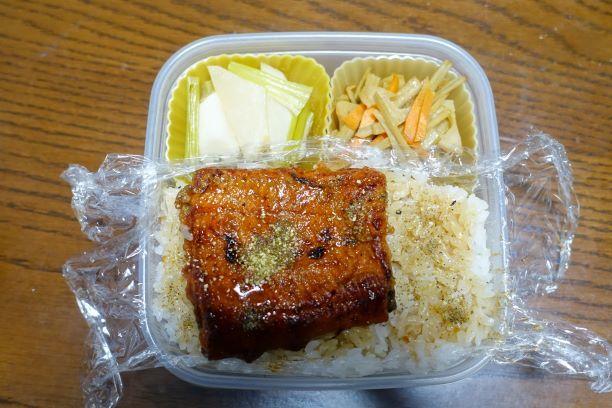 ある日のお弁当(うな丼)_b0287241_06260330.jpg